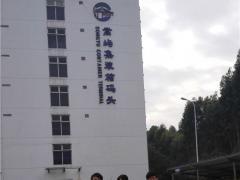 微思网络黄L、张C学员参与嵩屿码头项目