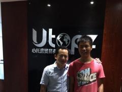微思两学员中联理货、utopz跟工程项目