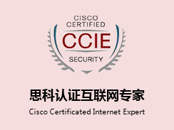 Enterprise Infrastructure CCIE
