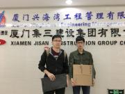 集大14届许明涛参与厦门集三项目实战