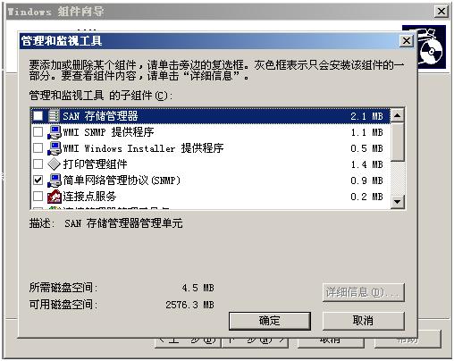 【干货】轻松运维之网络管理(下)