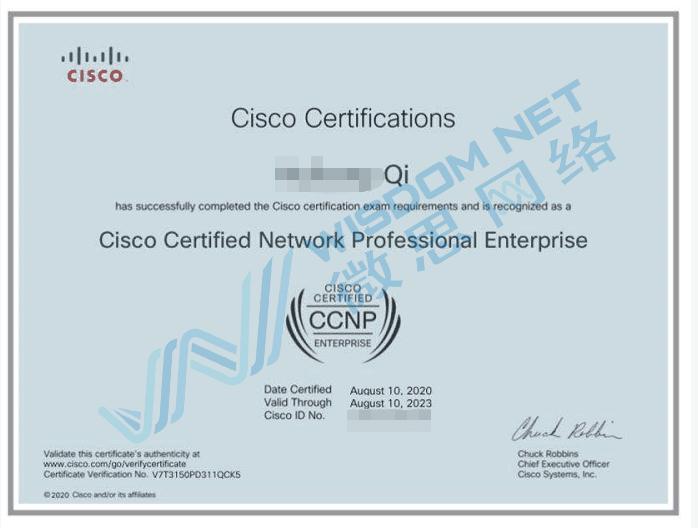 齐辉煌CCNP证书.jpg